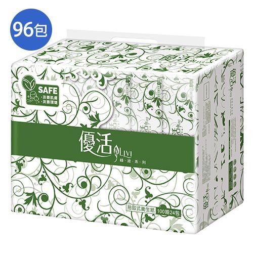 優活 抽取式衛生紙96包(箱)
