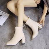 女靴子白色短靴秋冬季新款英倫風前拉鏈方頭馬丁靴高跟鞋粗跟Mandyc