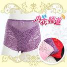內衣頻道♥ D2207- 彈性佳 中高腰 迷人蕾絲褲- 加大款式(適合L~XXL) (6入/組)
