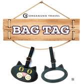 OT可愛動物造型行李吊牌 - 小貓