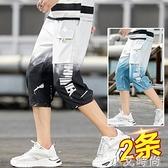 七分褲男潮牌ins夏季寬鬆潮流學生百搭短褲工裝中褲7分休閒褲子 小艾新品