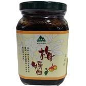 錫安山 梅醬 350g/罐