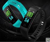 Y5彩屏手環睡眠監測計步器防水來電消息推送智慧運動手環 DF 都市時尚