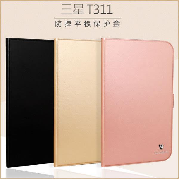 純色皮套 三星Galaxy Tab3 8.0 T310 平板保護套 防摔 支架 磁釦 T311 T315 全包邊 TPU 內殼 保護殼