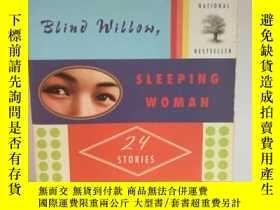 二手書博民逛書店村上春樹罕見Haruki Murakami :Blind Wil