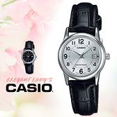 CASIO手錶專賣店 卡西歐  LTP-V002L-7B 女錶 指針表 皮革錶帶 礦物防刮玻璃 日期顯示