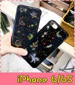 【萌萌噠】iPhone 6 / 6S (4.7吋) 創意 神秘星空 宇宙星球保護殼 滴膠 全包矽膠軟殼 手機殼 手機套