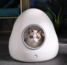 貓咪冷暖窩智慧貓窩加熱封閉式寵物冬季電熱保暖萌王星恒溫取暖窩 MKS快速出貨