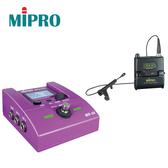 【敦煌樂器】Mipro MR-58VL 小提琴中提琴無線麥克風組