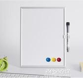 廣告牌 細鋁小白板磁性家用留言板寫字板