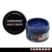【TARRAGO塔洛革】皮革鞋乳(藍綠系)-皮鞋保養 皮鞋補色 皮鞋修補
