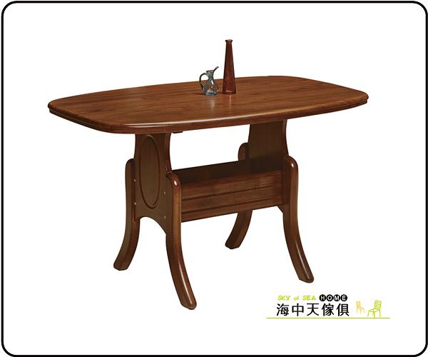 {{ 海中天休閒傢俱廣場 }} G-9 摩登時尚 餐廳系列 271-8  小美式柚木餐桌