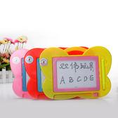 小號蝴蝶結款兒童磁性塑料寫字板