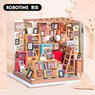 DIY小屋 diy迷你小屋手工拼裝制作小房子中國風創意生日禮物山姆書店-樂享生活館