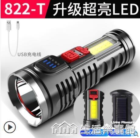 超亮手電筒強光可充電戶外遠射小便攜家用1000防水w多功能氙氣燈 樂事館新品