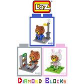 ☆愛思摩比☆ LOZ 鑽石積木 9431-9433 可愛熊熊與兔兔系列 上班布朗熊 購物布朗熊 可愛變裝兔兔