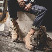 冬季工裝鞋男2018新款高幫英倫復古百搭鞋子男士休閑手工做舊潮鞋
