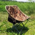 折疊椅 釣魚椅凳子休閒靠背躺椅沙灘月亮椅露營桌椅板凳 【免運快出】