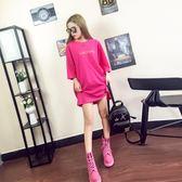 夏裝寬鬆中長款七分袖T恤連身裙潮流韓版女裝春夏季粉色  艾維朵