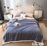秋冬加厚純色法蘭絨毛毯單層雙人小毛毯沙發毛巾被加厚床墊不掉毛 Korea時尚記