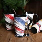 個性大容量陶瓷喝水杯子帶蓋勺韓式創意咖啡杯男女生辦公室馬克杯