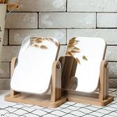 新款木質台式化妝鏡子高清單面梳妝鏡美容鏡學生宿舍桌面鏡大號【四季生活館】