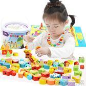 珠子女孩男寶寶益智力玩具穿線積木  WD 至簡元素