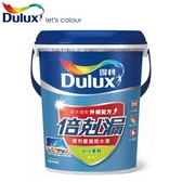 Dulux 得利 倍剋漏屋頂防水漆 冷寒銀 3.6L A959N-50383