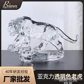 時尚透明老虎壓克力工藝品桌面客廳酒吧咖啡廳電視柜動物樹脂擺件YDL