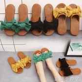 一字拖拖鞋女外穿春季新款韓版百搭時尚沙灘外出平底涼夏季 蘿莉小腳丫