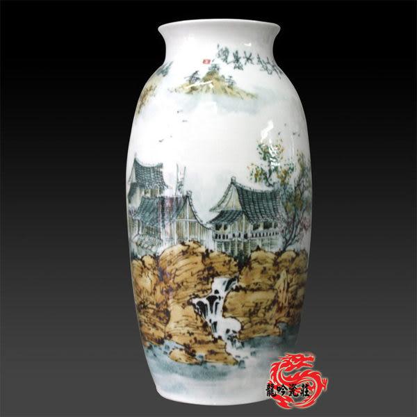 景德鎮陶瓷器花瓶寫意青花窯變山水