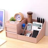 化妝品收納盒塑料桌面首飾盒整理盒抽屜式梳妝台護膚品置物架HPXW十月週年慶購598享85折