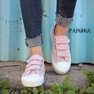 PAPORA三魔術貼休閒厚底餅乾帆布鞋KYA615黑/黃/粉(偏大)