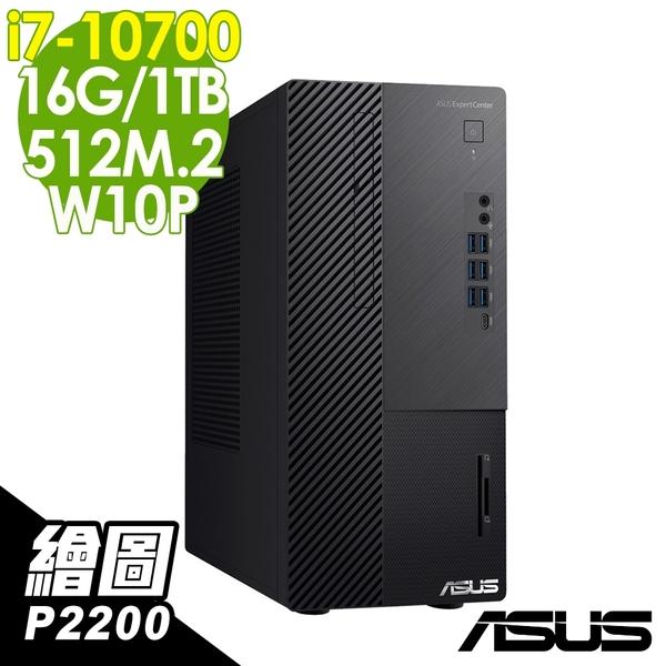 【現貨】ASUS D700MA 10代商用電腦 i7-10700/P2200 5G/16G/PCIe 512G+1TB/W10P