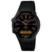 【CASIO】經典簡約商務型雙顯錶-羅馬金面(AW-90H-9E)