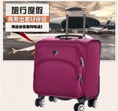 18寸小行李箱女迷你拉桿箱男商務出差登機箱牛津布橫款旅行箱軟箱QM 藍嵐