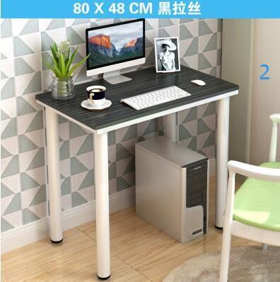 簡約現代台式家用電腦桌簡易鋼木書桌筆記本寫字桌辦公寫字台桌子