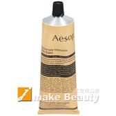 Aesop 滋潤芳香身體乳霜(120ml)《jmake Beauty 就愛水》