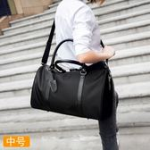 旅行包男手提短途旅行袋商務出差包行李包登機包防水大容量旅游包       智能生活館