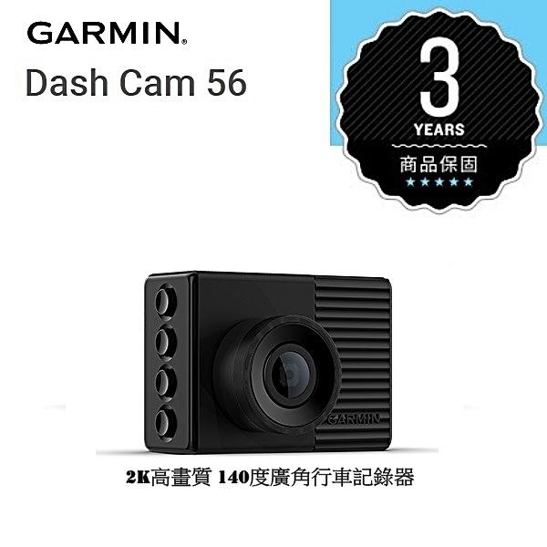 附16GB 【福笙】GARMIN DASH CAM 56 行車記錄器 2K畫質140度廣角 內建藍芽及Wi-Fi 測速照相限速提醒 聲控