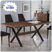 【水晶晶家具/傢俱首選】安德烈175cm胡桃木面黑鐵砂鐵腳造型餐桌~~餐椅另購 JF8450-1