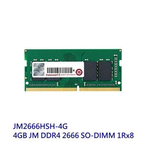 創見 筆電記憶體 【JM2666HSH-4G】 DDR4-2666 4GB JetRam 新風尚潮流