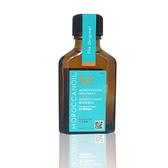 【旅行小樣】MOROCCANOIL 摩洛哥優油護髮油 25ml 【UR8D】