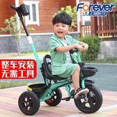 永久兒童三輪車腳踏車1-3-5-2-6歲大號寶寶童車輕便嬰兒手推車igo 西城故事