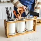 舍里 陶瓷竹架創意三連筷子筒瀝水筷子架筷籠筷子盒刀叉勺收WD 電購3C