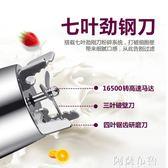 豆漿機 蘇泊爾豆漿機家用全自動小型迷你免過濾多功能米糊 Igo阿薩布魯