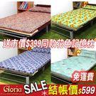學生床墊/透氣床墊/單人床墊冬夏透氣床墊...