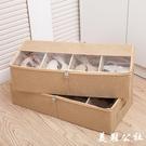 鞋盒 加厚透明鞋盒床底收納靴子鞋袋可組合鞋子收納箱鞋子收納盒長靴盒【美鞋公社】