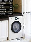 洗衣機 TCL XQG65-Q100 6.5公斤全自動小型滾筒洗衣機家用超薄小7kg Igo阿薩布魯