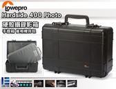 《飛翔無線3C》羅普 Lowepro Hardside 400 Photo 硬殼攝錄影箱 手提箱 後背相機包 單眼